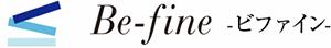 Be-fine -ビファイン-