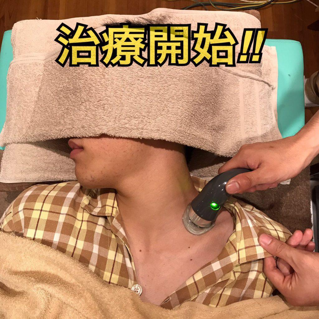 超音波治療 斜角筋