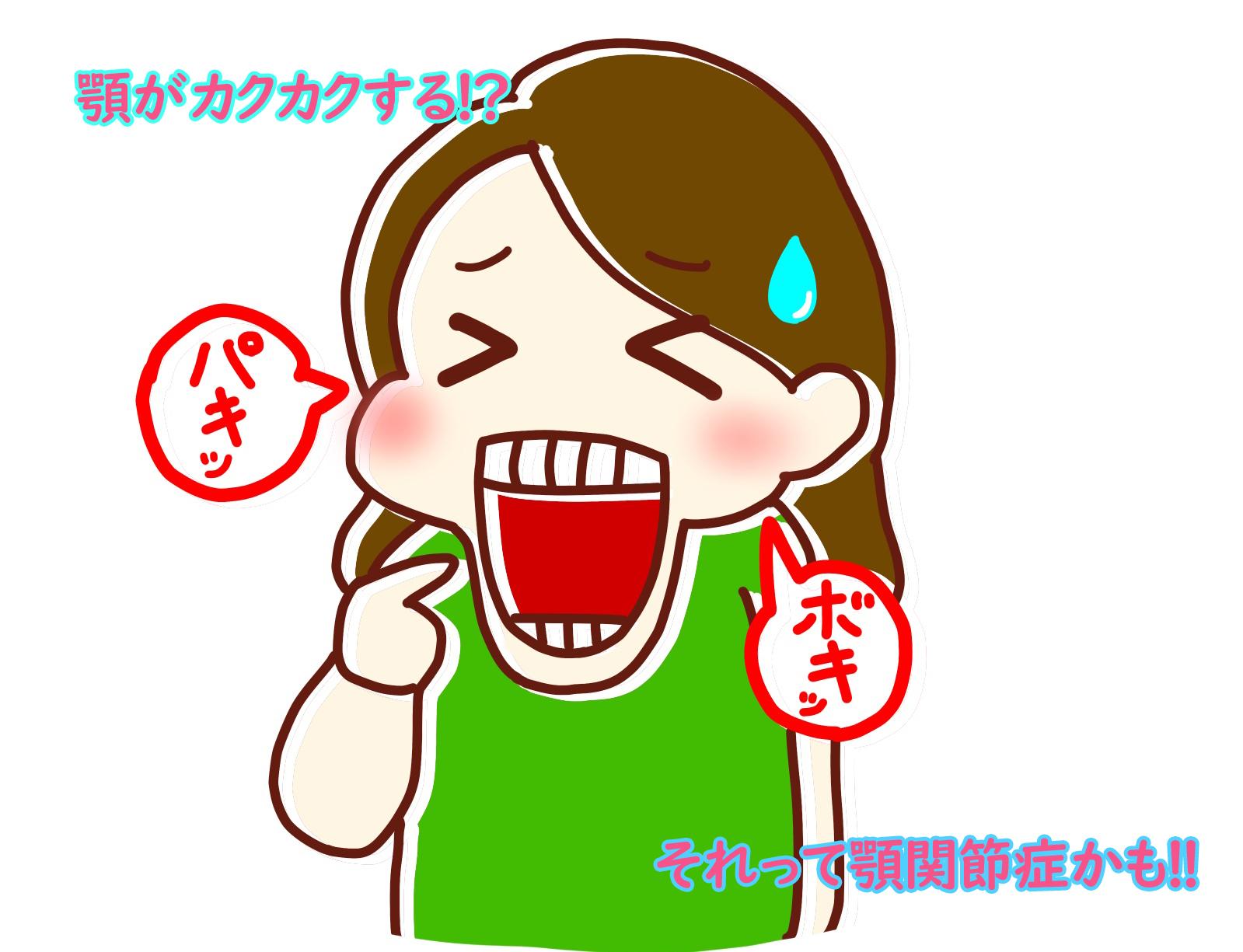 痛 額 で 治し 関節 症 方 自分